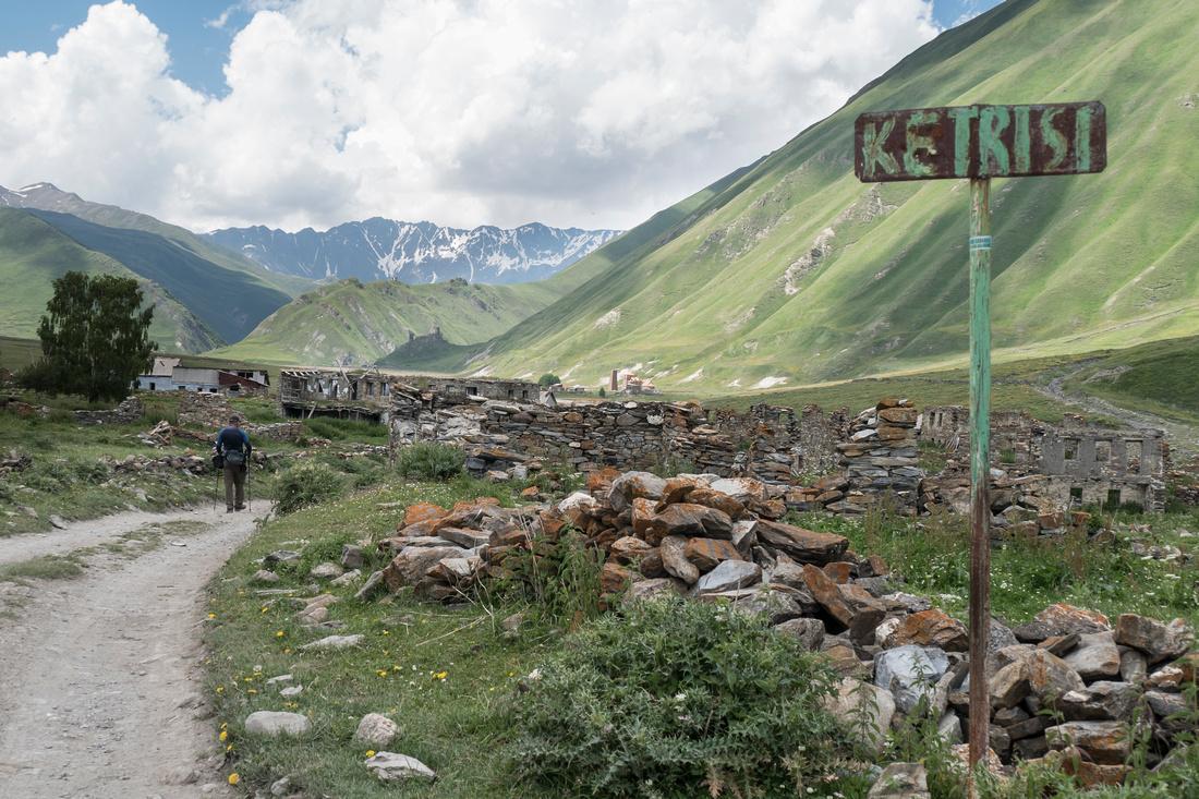 Ketrisi Village